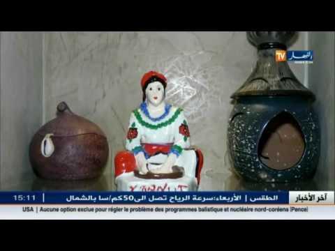 العرب اليوم - شاهد مطعم كاتيا رحلة نجاح من بجاية إلى دكار