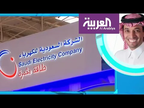 العرب اليوم - شاهدشركة الكهرباء السعودية توضح خبر إقالتها 10 آلاف موظف