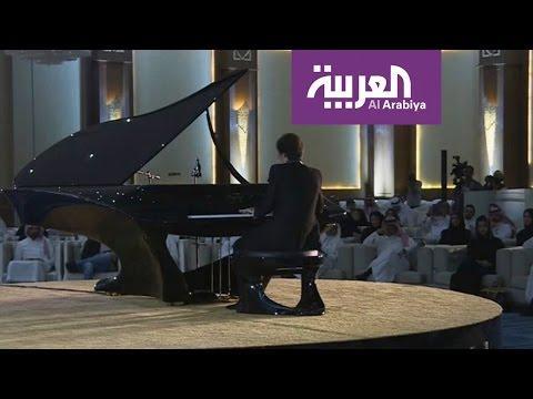 العرب اليوم - شاهد سعوديون يدرسون الموسيقى في المجر قريبًا