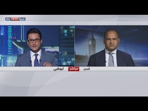 العرب اليوم - شاهد تحليل تصاعد التصريحات الأميركية بشأن إيران