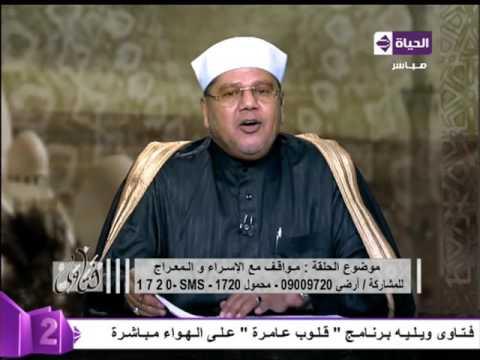 العرب اليوم - شاهد رأي الشرع في هل من يموت يوم الأحد يدخل النار