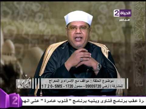العرب اليوم - شاهد ما هي كفَّارة الجماع في نهار رمضان