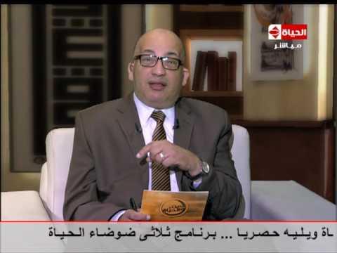 العرب اليوم - شاهد محمد وهدان يكشف عن معجزات الإسراء والمعراج