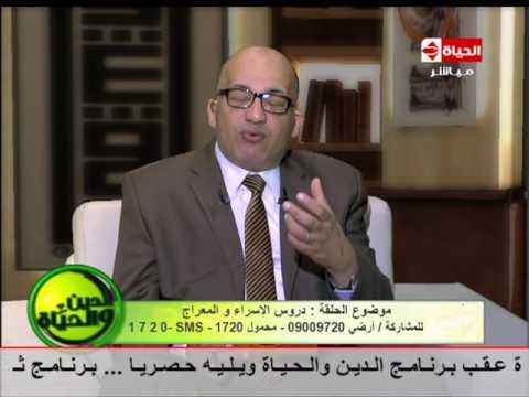 العرب اليوم - تعرَّف على رسالة سيدنا إبراهيم لأمة محمد