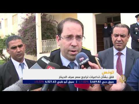 العرب اليوم - شاهد  مخاوف من تداعيات تراجع الدينار التونسي