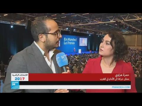 العرب اليوم - حمزة هراوي يتحدث عن فوز ماكرون