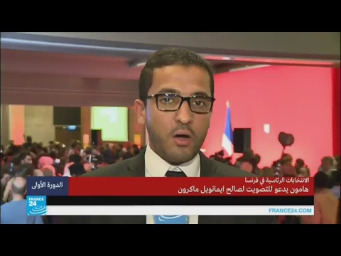 العرب اليوم - تعرف على الهدف من خطاب هامون
