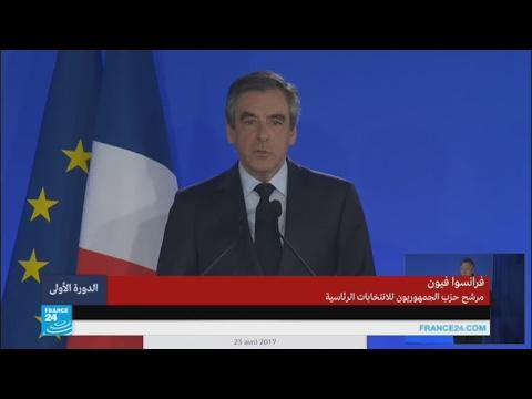 العرب اليوم - بالفيديو خطاب فرانسوا فيون