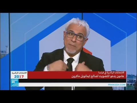 العرب اليوم - شاهد ماكرون على خطى ساركوزي