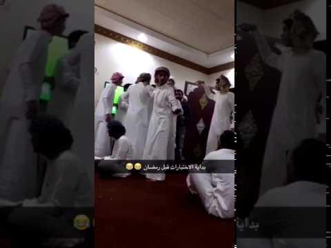 العرب اليوم - طلاب السعودية يصابون بفرحة هستيرية