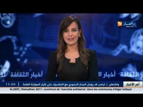 العرب اليوم - بالفيديو الجزائر تشارك بـ 4 أفلام طويلة وقصيرة في مهرجان البانوراما