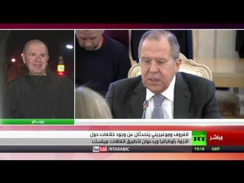العرب اليوم - شاهد تعليق المحلل السياسي فلاديمير بروتر