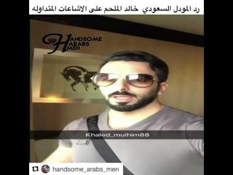 العرب اليوم - بالفيديو شاب سعودي يكشف حقيقة زواجه من حليمة بولند