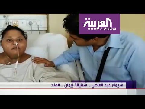 العرب اليوم - طبيب في أبوظبي يتعهد بإنقاذ أضخم طفلة في العالم