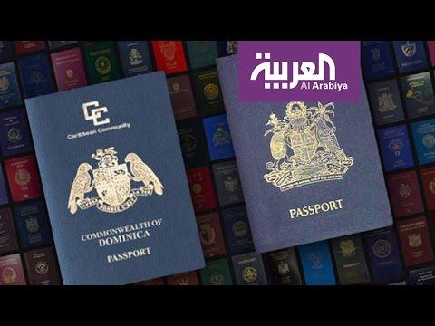 العرب اليوم - جنسية تُدخلك إلى 130 دولة بلا فيزا
