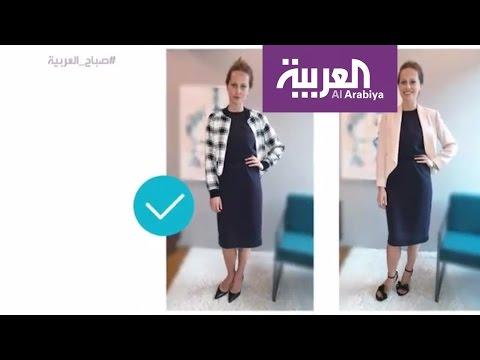 العرب اليوم - شاهد المساعد الشخصي للأزياء من أمازون echo look