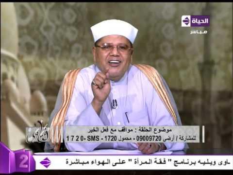 العرب اليوم - هل يجوز توزيع شنط رمضان قبل حلول الشهر
