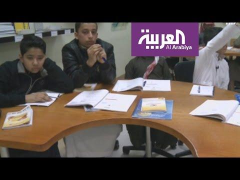 العرب اليوم - بالفيديو مدارس أهلية في السعودية تجبر معلميها على دوام شهر رمضان