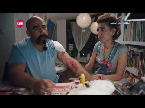 العرب اليوم - بالفيديو الكبير يطلق النار على حزلقوم في تركيا