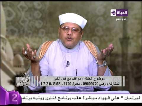 العرب اليوم - تعرف على ما هو حكم الدين في صيام يوم الجمعة