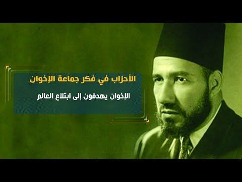 العرب اليوم - شاهد قابيل يرى ان الإخوان يهدفون إلى ابتلاع العالم