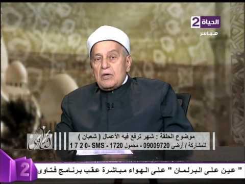 العرب اليوم - بالفيديو حكم الدين في تنظيف الوجه والحاجبين