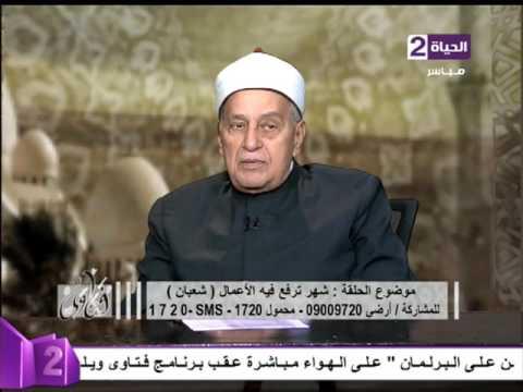 العرب اليوم - بالفيديو الشيخ محمود عاشور يوضّح كفارة يمين الطلاق للتهديد