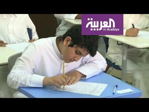العرب اليوم - بالفيديو كيفية التخلّص من رهبة الامتحانات المختلفة