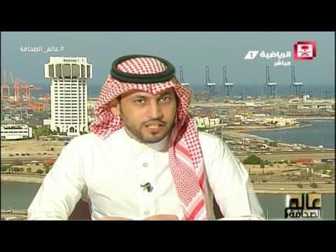 العرب اليوم - العتيبييؤكّد أنطلب الاتحاد إعارة فهد الأنصاري مجانًا غريب