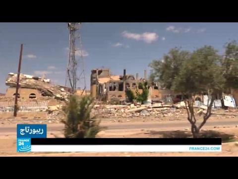 العرب اليوم - شاهد  اليمن من الداخل بعد عامين من بدء عمليات التحالف العربي