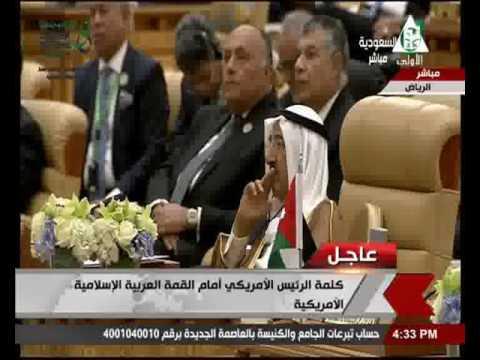 العرب اليوم - بالفيديو الرئيس ترامب يؤكد أن القمة الإسلامية الأميركية ستنهي التطرُّف