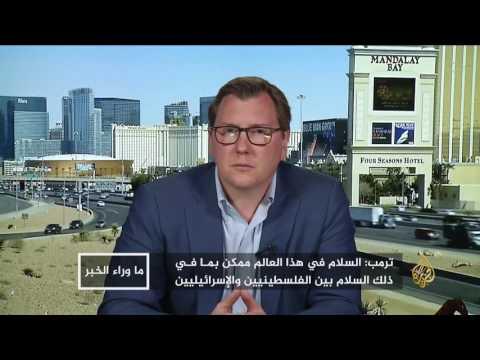 العرب اليوم - شاهد الإرهاب ومستقبل السلام في الشرق الأوسط