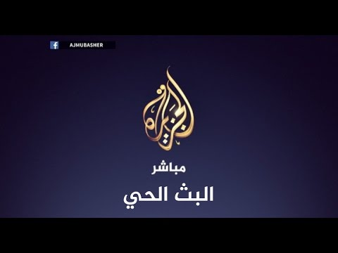 العرب اليوم - شاهد بث مباشر لزيارة الرئيس دونالد ترامب إلى إسرائيل وسط اجراءات أمنية مشددة