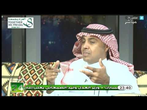 عبدالكريم الجاسر يؤكد عدم وجود قيادات رياضية