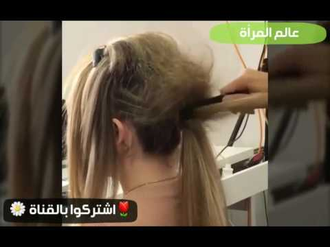 العرب اليوم - بالفيديو أفضل تسريحات عرائس لموضة 2017