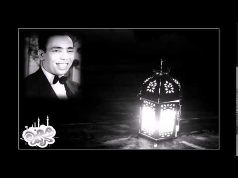 العرب اليوم - إسماعيل يس يستعد للشهر الكريم بأغنية خيرات رمضان