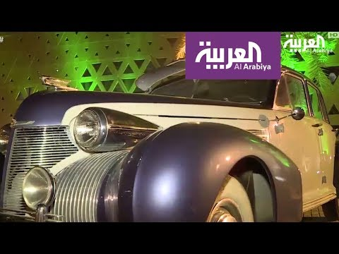 العرب اليوم - انطلاق معرض السيارات الكلاسيكية في الدرعية