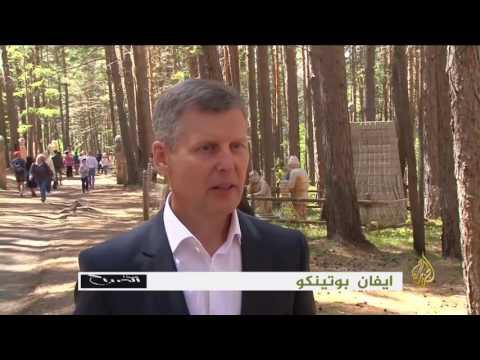 العرب اليوم - شاهد افتتاح حديقة للمنحوتات الخشبية في سيبيريا