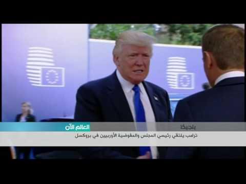 العرب اليوم - شاهد ماذا سيقول الرئيس ترامب في خطابه