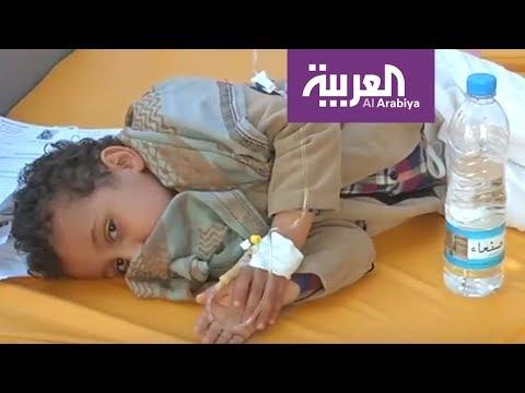 العرب اليوم - شاهد ميليشيا الحوثي وصالح تنهب 63 سفينة مساعدات