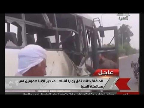 العرب اليوم - شاهد مقتل 26 شخصًا وعدد كبير منهم من الأطفال جراء حادث المنيا