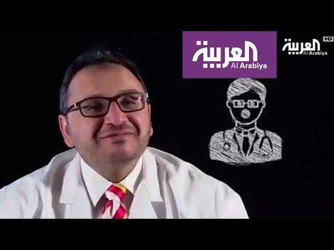 العرب اليوم - شاهد محاضر جامعي يتنبأ بفشل أحد الطلبة في كلية الطب