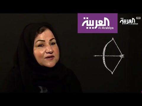 العرب اليوم - قصة د وحي فاروق عضو هيئة التدريس في جامعة الملك عبدالعزيز بجدة