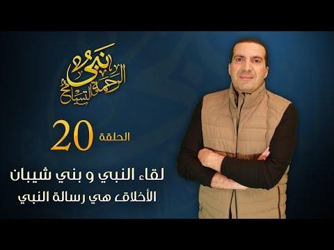 العرب اليوم - شاهد عمر خالد يكشف رقي النبي في الدعوة للإسلام