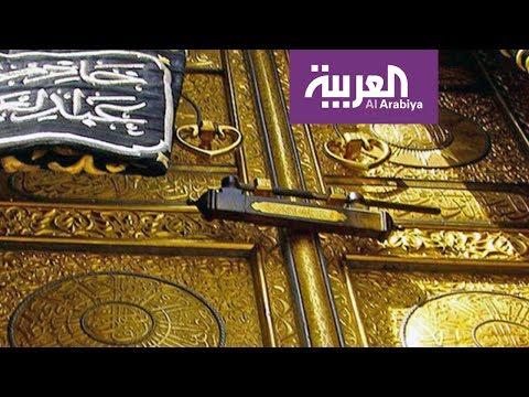 العرب اليوم - شاهد أول باب للكعبة تم تركيبه في العهد السعودي 1364 هـ