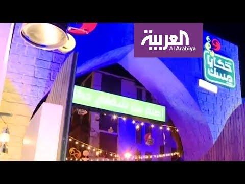 العرب اليوم - بالفيديو حكايا مسك تضيء ليالي جدة التاريخية