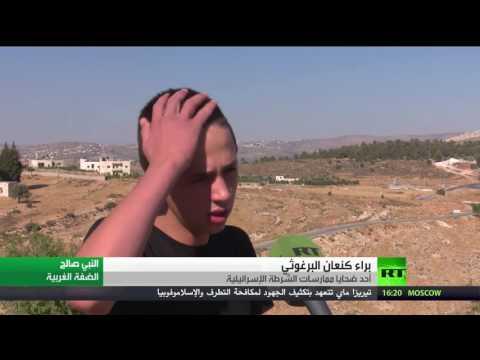 العرب اليوم - شاهد انتهاكات إسرائيلية مستمرة بحق الفلسطينيين في الضفة
