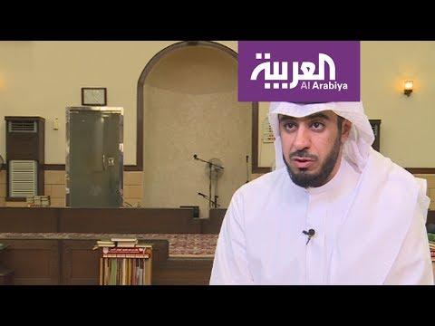 العرب اليوم - بالفيديو تعرف على القارئ محمد عبد الكريم
