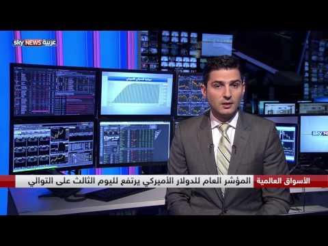 العرب اليوم - شاهد اتّجاه النفط والدولار والجنيه الإسترليني