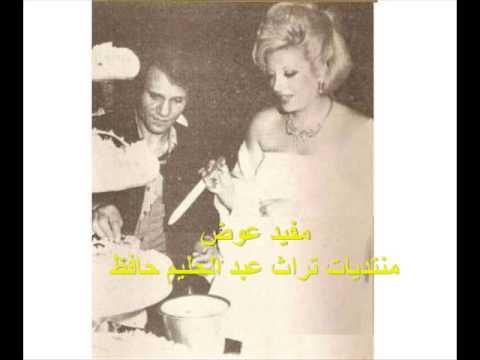 العرب اليوم - العندليب الأسمر يتحدث عن أول شئ يلفت نظره للمرأة